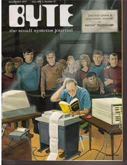 An early issue of Byte Magazine