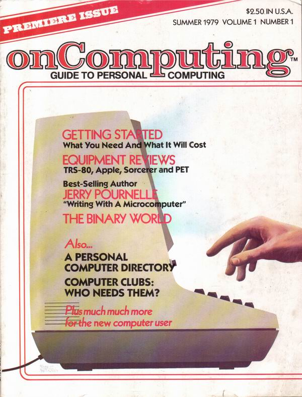 First issue of On Computing Magazine