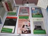 Many of my oldest general computer magazines were on display.